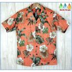 アロハシャツ メンズ オレンジ 緑葉ハイビスカス柄 PW HAWAII 大きいサイズ有 【メール便送料無料】(宅配便別途)