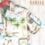 ショッピングアロハシャツ KAHALA カハラアロハシャツ オフホワイト/ブルー/ブラウン  フルボタンタイプ D.HEAD SURF メンズアロハシャツ