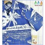 ショッピングアロハシャツ アロハシャツ メンズ HAWAIIAN ISLANDS 青/白 FAVANT 大きいサイズ有 ハワイ諸島&ダイヤモンドヘッド ハワイ仕入れ 半袖