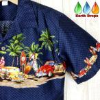 アロハシャツ メンズ ネイビーブルー地/クラシックカー・ロングボード柄 ハワイアンアロハシャツ 紺色 PW HAWAII ハワイ仕入