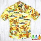 アロハシャツ メンズ PW HAWAII レモンイエロー・オールドハワイアン柄  ビンテージデザイン ハワイ仕入 お買い得 黄色/オレンジ