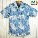 メンズ アロハシャツ PW HAWAII ブルー/オフホワイト 薄青/クリーム・裏生地風 ハワイ仕入 大きいサイズ有