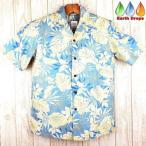 ショッピングアロハシャツ アロハシャツ メンズ ALOHA REPUBLIC サザンブルー/モンステラ葉柄 ハワイ製 大きいサイズ有