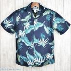 ショッピングアロハシャツ アロハシャツ メンズ KY'S HAWAII社製 ネイビー/バイスブルー葉柄 ハワイ製 コットン