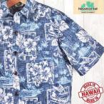 アロハシャツ ハワイ製  Paradise Bay レイニーブルー/リーフ・フラワー葉柄・裏生地 ハワイ製 立ち襟 大きいサイズ プレゼントにも