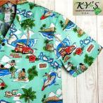 アロハシャツ メンズ KY'S HAWAII社製 エメラルドグリーン/ハッピーハワイ  コットン ハワイ製