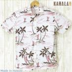 アロハシャツ KAHALA カハラ ホワイト・ピンクウェーブ 白・桃・ハワイ製 コットン/綿 大きいサイズ有 半袖/クールビズ