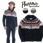 フェローズ Pherrow's カウチン セーター 雪柄 フルジップ カーディガン 17w-pscs1