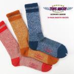 トイズマッコイ/TOYS McCOY/TMA1705/ブーツ/ソックス/杢/カラー/3本パック/3/PACK BOOTS SOCKS