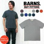 バーンズ BARNS Tシャツ 半袖 4本針縫い クルーネック ユニオンスペシャル フラットシーマー