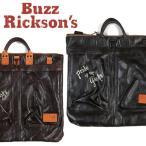 ショッピングヘルメット バズリクソンズ Buzz Rickson's ミリタリー レザーヘルメットバッグ ハンドペイント PRIDE OF THE YANKS /br02507