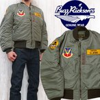 バズリクソンズ Buzz Rickson's フライトジャケット MA-1 613th TAC FIGHT br13895