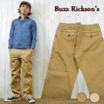 バズリクソンズ Buzz Rickson's チノパンツ オリジナルスペック ORIGINAL SPEC CHINOS