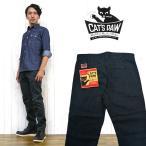 """シュガーケーン SUGAR CANE キャッツポウ CAT'S PAW チノ パンツ スリム フィット ホップサック生地 /""""cp41220-hopsack"""""""