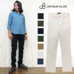 ジョンブル JOHNBULL パンツ スナッグ ストレッチ 素材 スリム トリコチン 5 ポケット ソリッドカラー jb21462