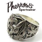 """フェローズ Pherrow's カレッジリング シルバー925 「SPACE SCOUT」 """"pr-spacescout-ring"""""""
