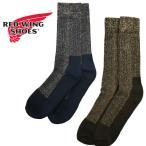 高袜 - REDWING レッドウィング 純正 ブーツソックス ディープ・トゥキャップト・ウール rw97173-97174