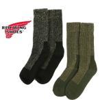 高袜 - REDWING レッドウィング 純正 ブーツソックス ディープ・トゥキャップト・ウール rw97177-97178