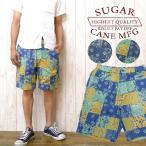 シュガーケーン SUGAR CANE light シュガーケーン ライト ショーツ パンツ ショート イージー パッチワーク ペイズリー