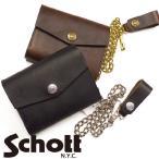 ショット/Schott/ミドルウォレット/2つ折り財布/レザー/メタル/チェーン付き/