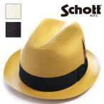 """ショット Schott Sewn Blade Stingy Fedora 麦わら帽子 中折れハット """"sch3129000"""""""