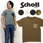 """ショット Schott Tシャツ 半袖 レザーポケット ワンスター スタッズ """"sch3163030"""""""