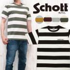 ショッピングボーダー ショット/Schott/Tシャツ/半袖/ボーダー/ポケット/Tシャツ/sch3173018
