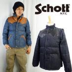 """ショット Schott 2Wayレザーヨークデニムダウンジャケット """"sct-3191020"""""""