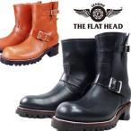 フラットヘッド THE FLAT HEAD エンジニアブーツ ホースハイド