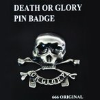 "666/""Death or Grory""/メタル/ピンバッジ/第17騎兵隊/""soa917"""