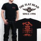 フラットヘッド/THE FLAT HEAD/半袖/Tシャツ/THCシリーズ/プリント/「BIKERS&VINTAGE」/