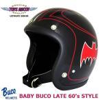 """トイズマッコイ TOYS McCOY ブコヘルメット """"BABY BUCO"""" バットマンピンストライプ ムーンアイズ MOONEYES 60's スタイル """"tm10062"""""""