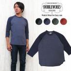 ダブルワークス DUBBLE WORKS Tシャツ 2TONE BASEBALL T クルーネック ヘザーカラー 杢 吊り編み バインダーネック 無地 ww57002-00