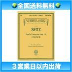 Pupil's Concertos