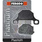 ショッピングFERODO FERODO(フェロード) FDB338P ブレーキパッド [ プラチナム ] 【品番】 FDB338P