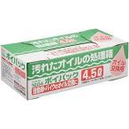 エーモン ポイパック(廃油処理箱) 4.5L 1604