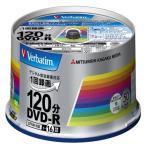 三菱化学メディア Verbatim DVD-R(CPRM対応) 1回録画用 120分 1-16倍速 50枚スピンドルケース インクジェットプリンタ対応(シルバー)  VHR12JSP50V4