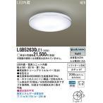 Panasonic LED小型シーリングライト丸型スリム蛍光灯20形相当(昼白色)金色仕上 LGB52630LE1