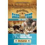 ファンタジーワールド オーブンベークドトラディション キャットフード グレインフリー:フィッシュ 成猫・高齢猫用 100g
