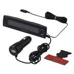 セイワ(SEIWA) 時計 電圧サーモ電波クロック+USB USB出力 電圧 外・内温度計 DC12V ブラック W852