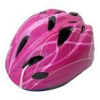 SAGISAKA(サギサカ) ヘルメット 自転車用ジュニアヘルメット スタンダードモデル Mサイズ 52~56cm ラインピンク 46405