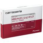 カロッツェリア(パイオニア) カーナビ 地図更新ソフト HDDサイバーナビマップ TypeVI Vol.6 SD更新版 CNSD-6600