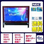NEC デスクトップパソコン Windows7 中古パソコン デスクトップ 一体型 本体 Kingsoft Office付き Core i5 ブルーレイ 地デジ/BS/CS 4GB/1TB VN770/E ブラック