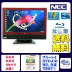 あすつく NEC デスクトップパソコン Windows7 送料無料