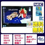NEC デスクトップパソコン 中古パソコン VN770/V ブラック デスクトップ 一体型 Windows7 WPS Office付き Core 2 Duo ブルーレイ 地デジ 4GB/1TB