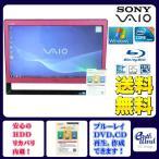 NEC デスクトップパソコン Windows7 中古パソコン デスクトップ 一体型 本体 Kingsoft Office付き Celeron DVD 地デジ 4GB/500GB VN370/B レッド【中