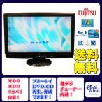 富士通 デスクトップパソコン 中古パソコン F/G90D ブラック デスクトップ 一体型 本体 Windows7 WPS Office付き Core i5 ブルーレイ 地デジ/BS/CS 4GB/1TB 送料