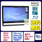 SONY ノートパソコン Windows10 中古パソコン ノート 本体 Kingsoft Office付き Core 2 Duo DVD 4GB/500GB VGN-NW50JB シルバー