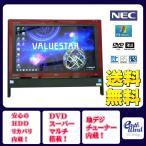 NEC デスクトップパソコン Windows7 中古パソコン デスクトップ 一体型 本体 Kingsoft Office付き Core i5 ブルーレイ 地デジ/BS/CS 4GB/1.5TB VN770/D レッド