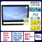 SONY デスクトップパソコン Windows7 中古パソコン デスクトップ 一体型 本体 Kingsoft Office付き Core i5 ブルーレイ 地デジ/BS/CS 4GB/1TB VPCJ138FJ ブラッ